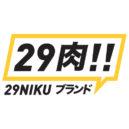 29NIKU