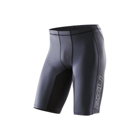 2XU Elite Shorts