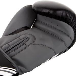 Ringhorns Boxningshandskar Nitro svart 4