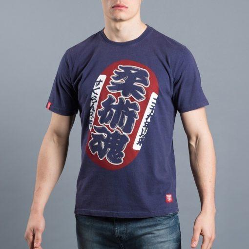 Scramble T shirt World Jiu Jitsu Tokyo 1
