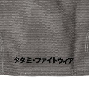 Tatami BJJ Gi Estilo Black Label grey black 10