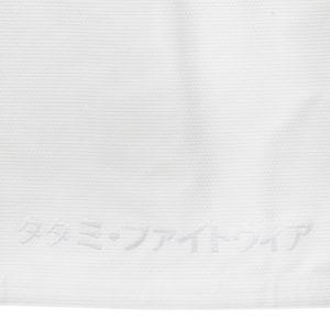 Tatami BJJ Gi Estilo Black Label white white 10