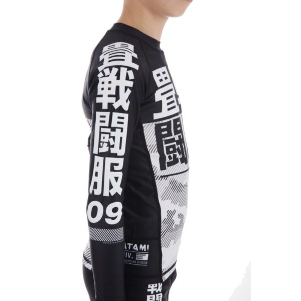 Tatami Kids Rashguard Essential Camo vit 6