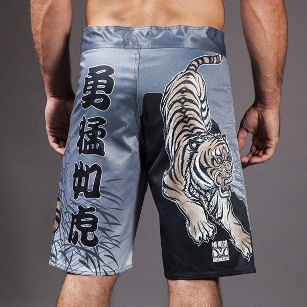 Tiger shorts 2