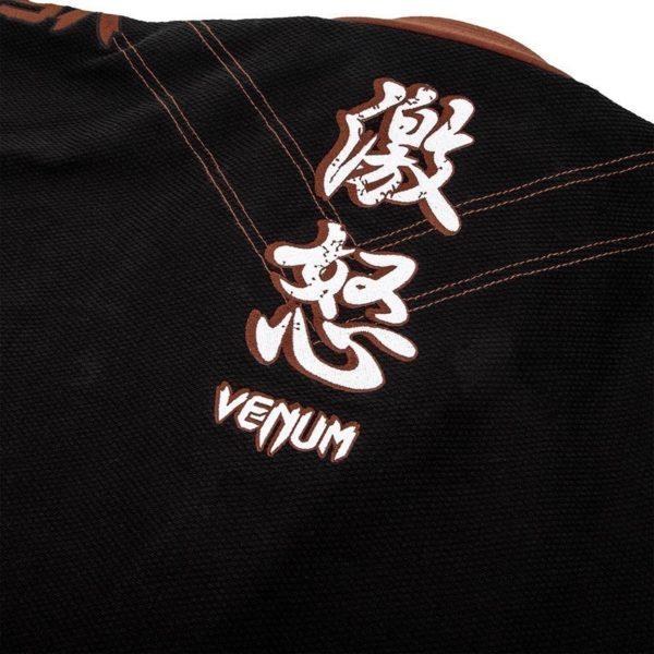 Venum BJJ Gi Limited Edition Gorilla 13