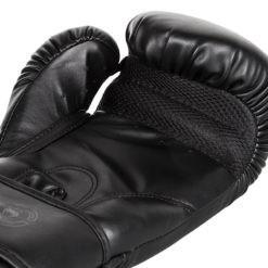 Venum Boxningshandskar Challenger 2.0 svart svart 4