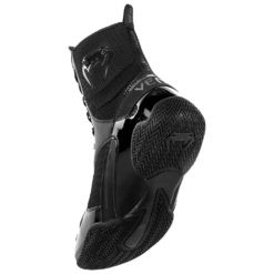 Venum Boxningsskor Elite svart svart 3