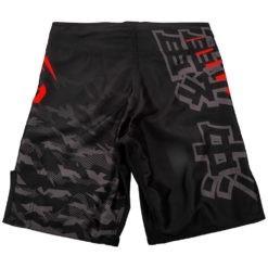 Venum Kids Shorts Okinawa 2.0 2