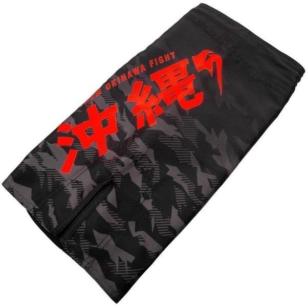 Venum Kids Shorts Okinawa 2.0 5