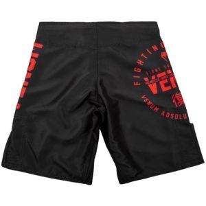 Venum Kids Shorts Signature 2